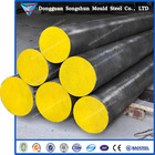 Forged D2 1.2379 steel rod sizes