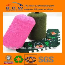 acrylic yarn high bulky none bulky made in china used for sweater 2014/acrylic blanket/silk yarn for crochet/knitting tape yarn