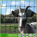 Precios de los alces de caballo de granja / ganado cercas y puertas