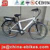 2014 lightweight electric bike (JSE36)