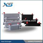 aluminum universal transmission oil cooler