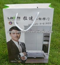 Lami sliding door wardrobe promotional paper bag wholesale in dongguan