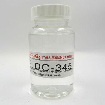 Phenyl Trimethicone (DC-556) Cosmetic Grade Fluid-Guangzhou Probig