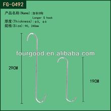 90.240mm S hooks/ Aluminum long hanging S hooks