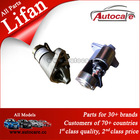 All lifan 250cc engine parts LF481Q1-3708100A starter