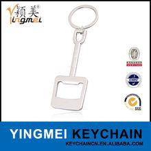 K03034 Latest design fancy bottle opener with keychain