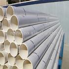 Saudi Attractive Price Plastic Water Flow PVC Tube Pipe
