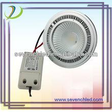 high power 12w ar111 led light,spotlight ar111 gu10 led led downlight 26w plc replacement