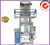 Modified Professional Service Film Blow Making Machine
