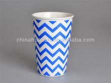 new bone no handle promotion mug