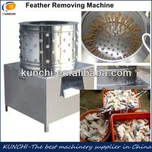 High Efficieny Centrifugal Pigeon/Quail/Rabbits/Birds/Dog/Cat/Poultries Dehairing Machine KT-55