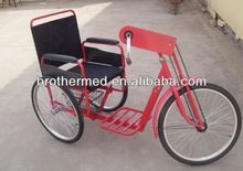 folding handicapped tricycles for handicapped