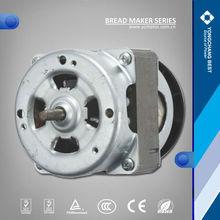 ac food Processor motor