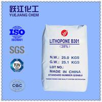 Lithopone30%/ Lithopone/ Barium zinc Sulfate /white powder/plastic filler /chemicals for paint&coating