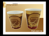 12oz 300ml espresso and cappuccino cups