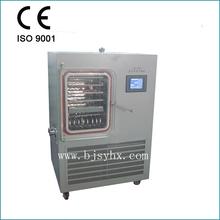 Factory price pilot freeze dryer