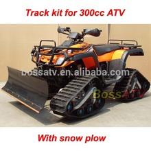 atv rubber track 300cc 400cc 500cc 600cc atv 4x4 atv snow plow