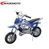 Cheap Mini Motorcross Bike