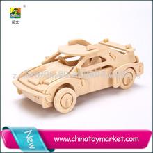 Handmade luxury car 3d puzzle card fridge magnet puzzle