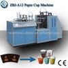 JBZ-A12 Hot Drink Single PE Paper Cup Making Machines