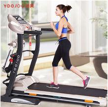 2014 best sale home use DC motorized treadmill YeeJoo F40