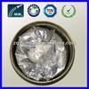 aluminium pigment paint,Aluminium Paste for Master batch ZQ-6120