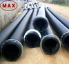 HDPE Dredge Pipe, Floating Dredge Pipe, Floating Plastic Pipe