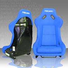 Big Bucket Seat/Bucket Racing Seat/RECARO MJ