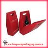 Cardboard Gift Box Paper wine bag wine carrier