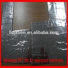High light reflective waterproof membrane heat insulation film bitumen membrane