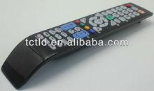 TV/LCD/DVD Universal remote control for TCL/SKYWORTH qinlan vendor
