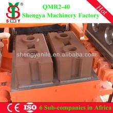 China Famous Manufacturer!! QMR2-40 clay brick making machine manual interlocking brick making machine
