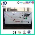 Ricardo gerador 20kw~150kw livre de ruído do gerador