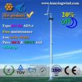 5KW vente chaude IEC61400-2 MCS CE aérogénérateurs
