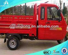 new China 300cc three wheel mini truck with roof