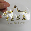 Custom transparent pvc sticker, transparent sticker label with hot stamping