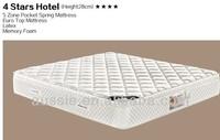fire retardant mattress latex 5zones pocket spring memory foam(4 star hotel)