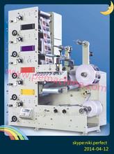 2014 Newest Type of label printing machine,sticker label printing machine,flexo label printing machine