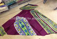 African print afghani trouser