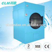 CLM 100kg laundry dryer for hotel, school, spa, mining enterprises CE&ISO