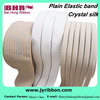 Crystal silk elastic webbing plain soft 55mm elastic band