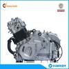 Cheap UTV 500cc Motorcycle Engine