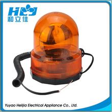 Fault equipment light for HLJ