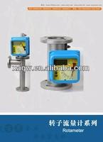 application of rotameter for gas/liquid