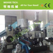 PP PE Recycling Machine of Plastic Granulation Plant