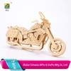 Hot sale motorcycle new educational toy for kids iq educational wooden toy