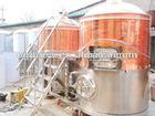 CG-500Liter of copper beer brewery equipment