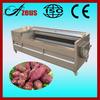 Hot Sale Industrial Fruit Peeling Machine/Vegetable Peeling Machine