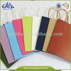 High Quality Multi-Color Kraft Paper Gift Bag