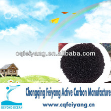 Hot Sale Activated Carbon for benzene adsorption